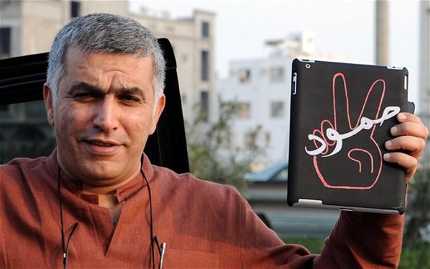 Nabeel-Rajab_2103206b